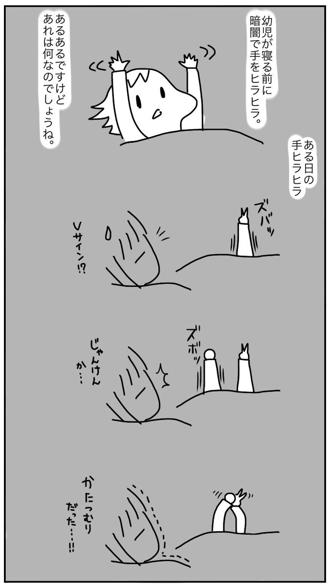 f:id:mishimasaiko:20210630134208j:plain