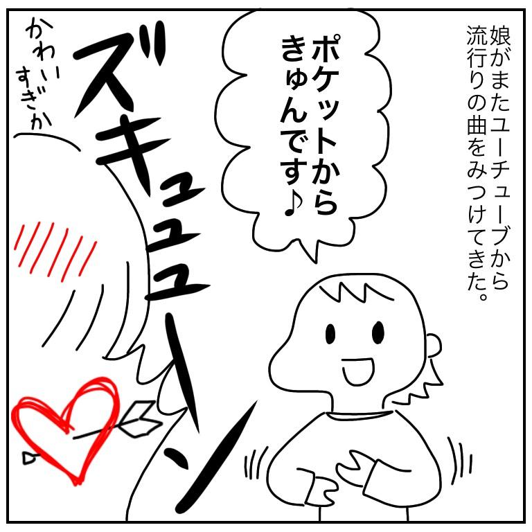 f:id:mishimasaiko:20210630134309j:plain