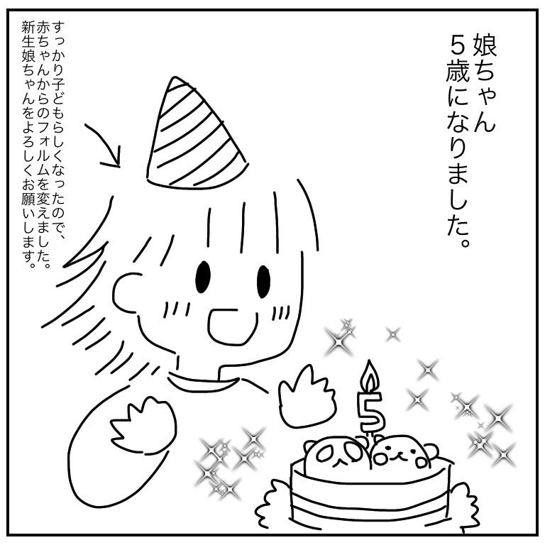 f:id:mishimasaiko:20210701134903j:plain