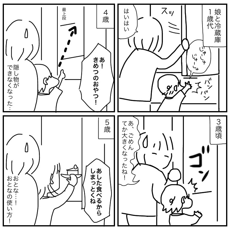f:id:mishimasaiko:20210701135049j:plain