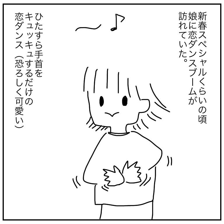 f:id:mishimasaiko:20210701135135j:plain