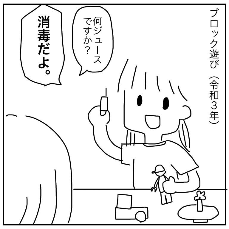 f:id:mishimasaiko:20210701135220j:plain