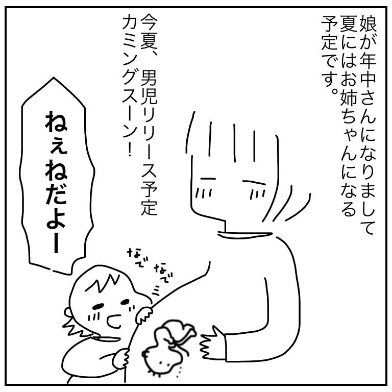 f:id:mishimasaiko:20210701135454j:plain