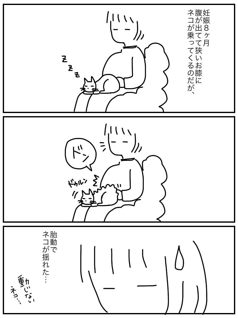 f:id:mishimasaiko:20210701135604j:plain