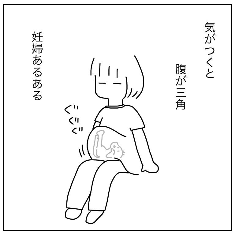 f:id:mishimasaiko:20210701135707j:plain
