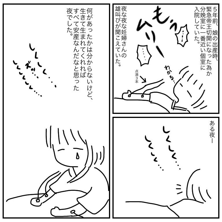 f:id:mishimasaiko:20210701135942j:plain