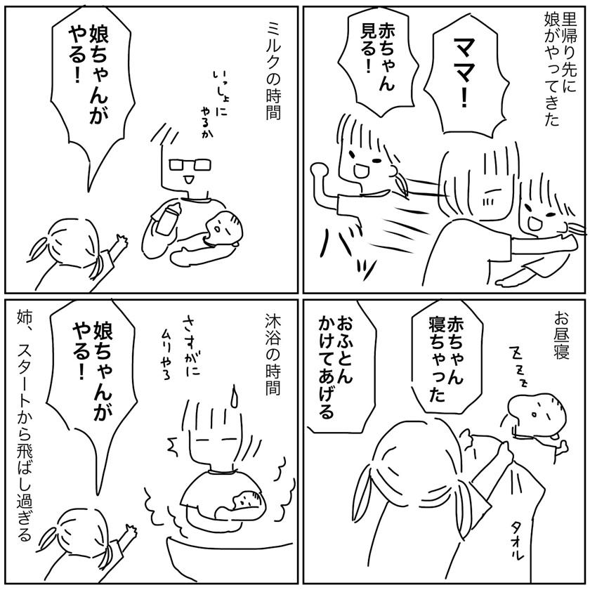 f:id:mishimasaiko:20210817164246j:plain