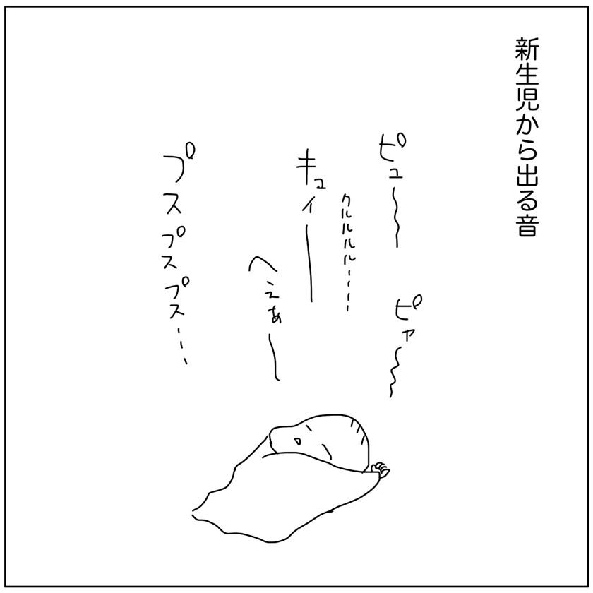 f:id:mishimasaiko:20210817164303j:plain