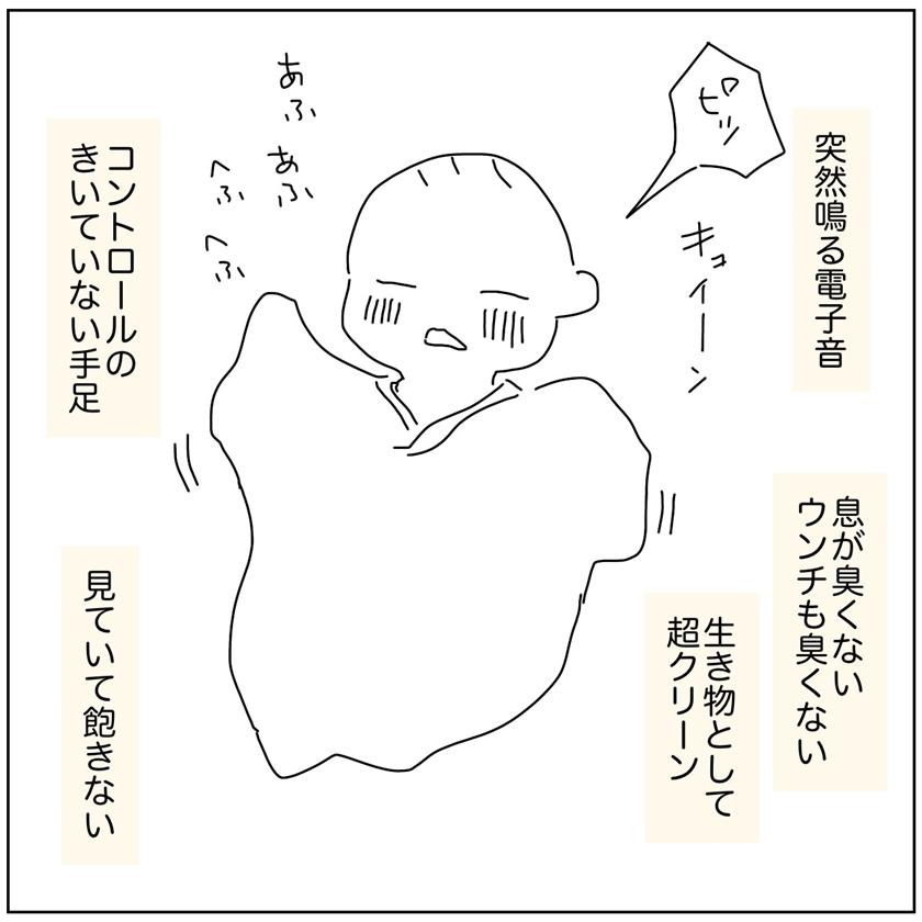 f:id:mishimasaiko:20210817164345j:plain