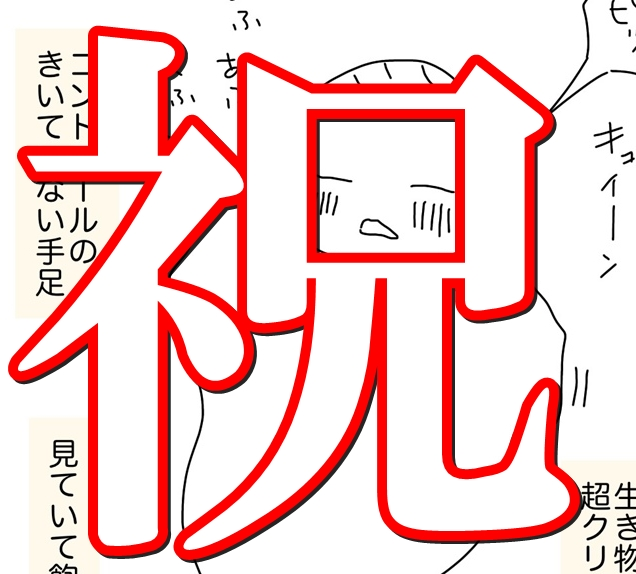 f:id:mishimasaiko:20210820135515j:plain