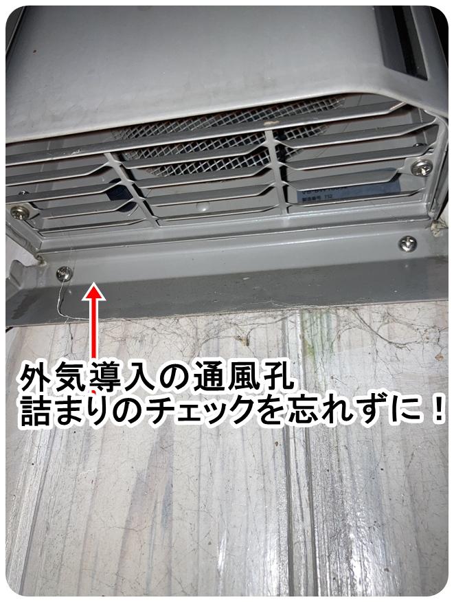 f:id:mishimasaiko:20210926230650j:plain