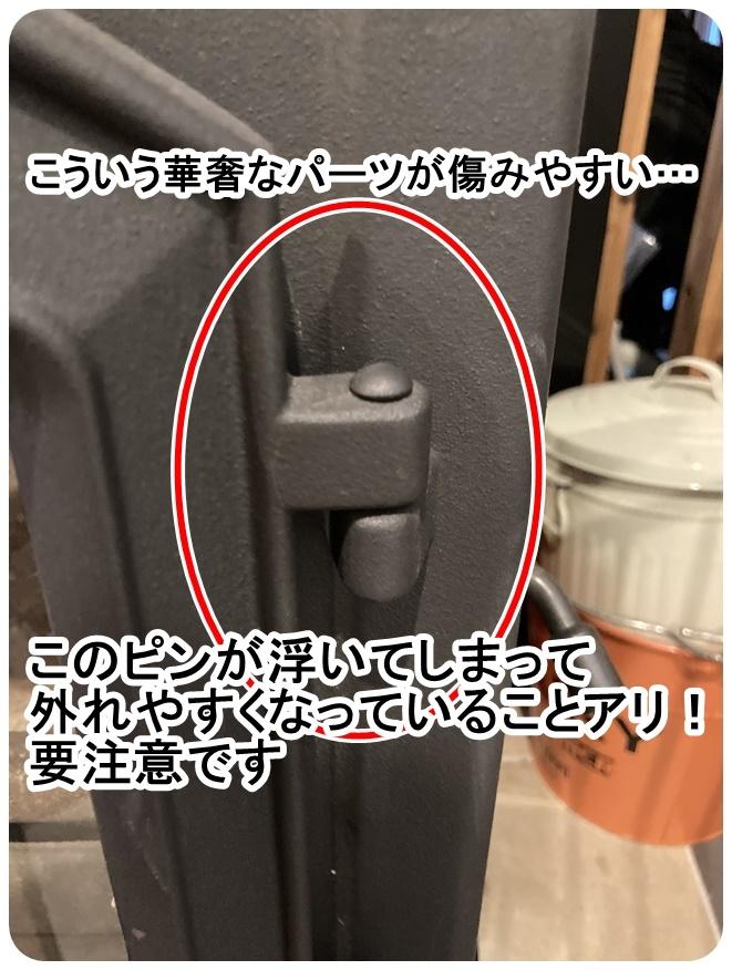 f:id:mishimasaiko:20210926231403j:plain