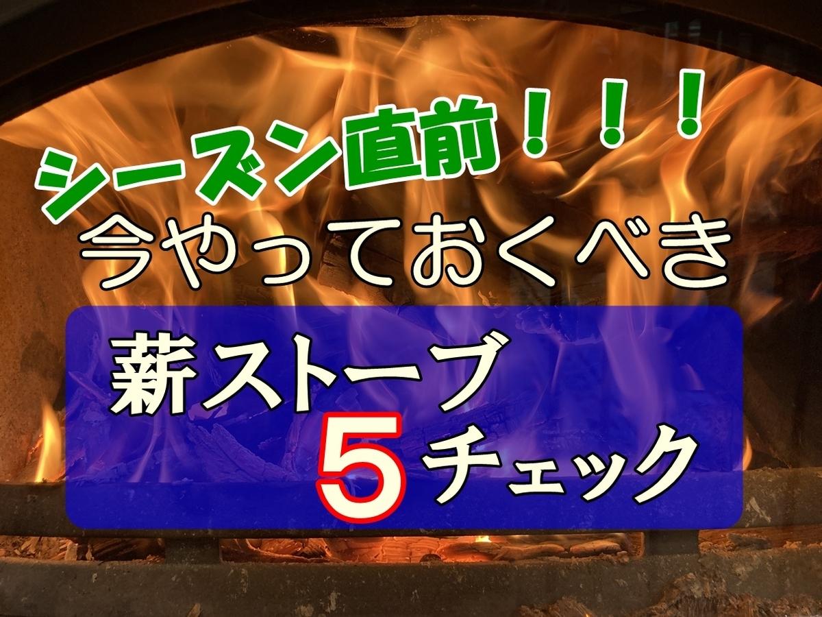 f:id:mishimasaiko:20210926234437j:plain