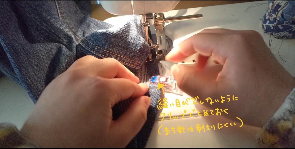 f:id:mishinhatomodachi:20210122215845j:plain