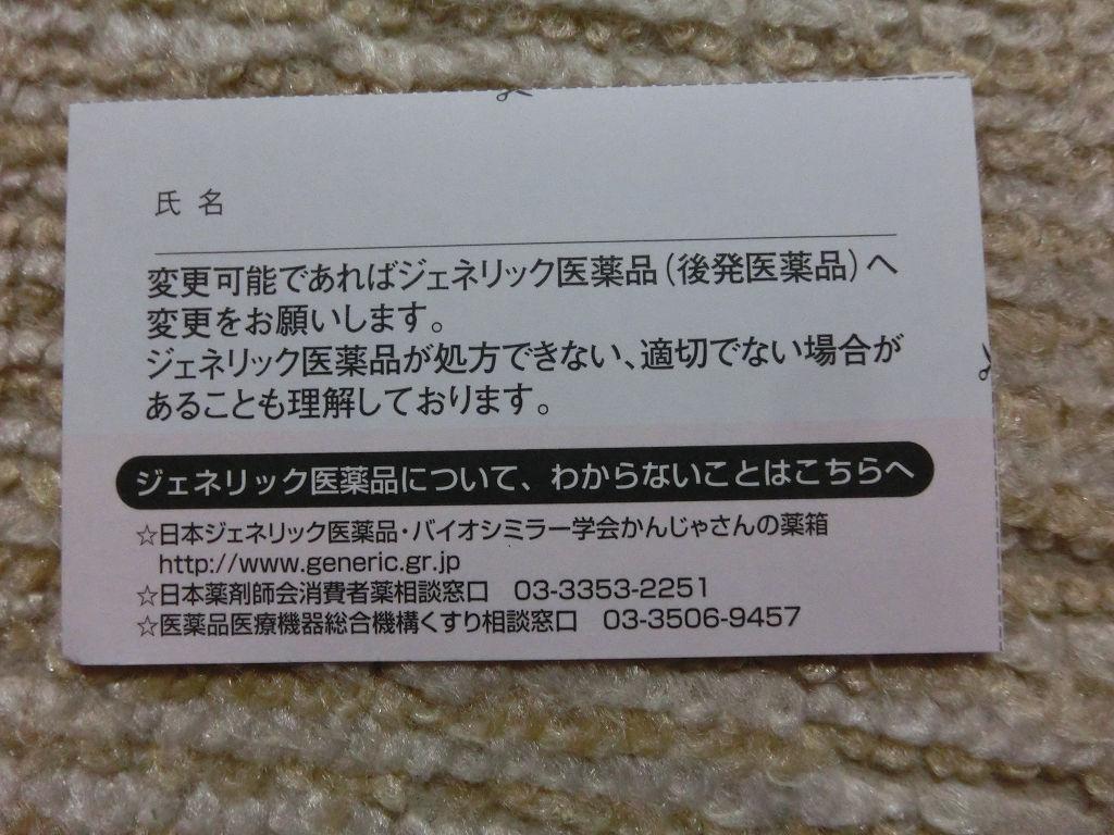 f:id:mishinon:20201014204525j:plain