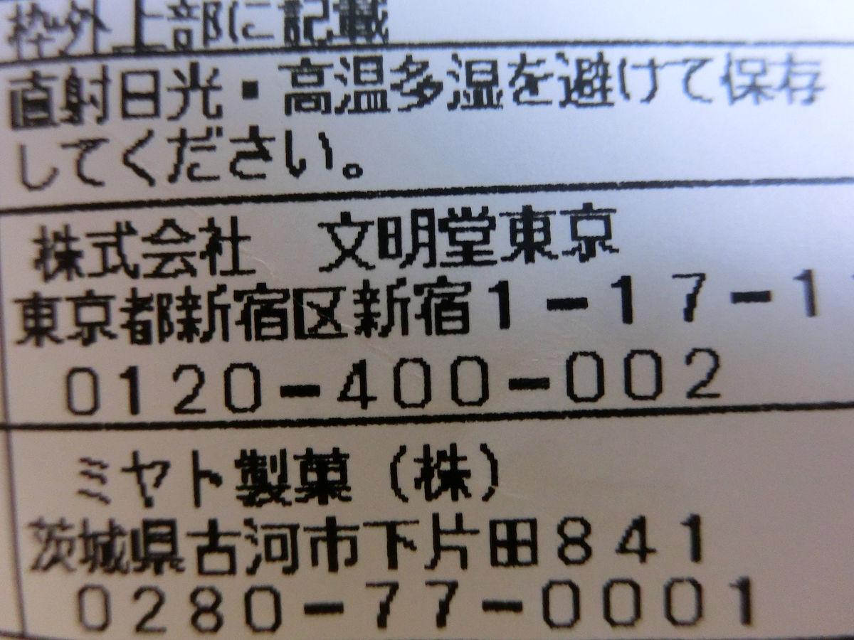 f:id:mishinon:20210417162211j:plain