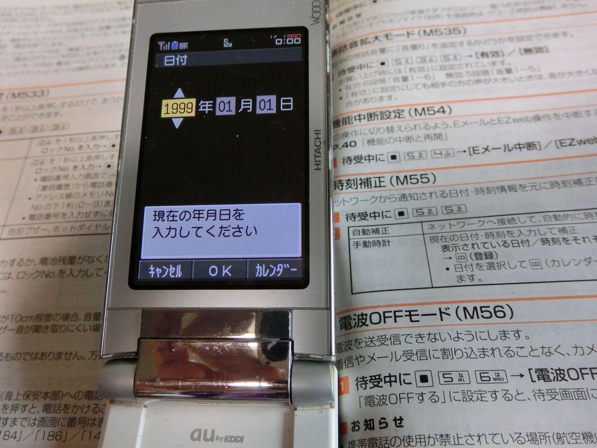 f:id:mishinon:20210921180139j:plain