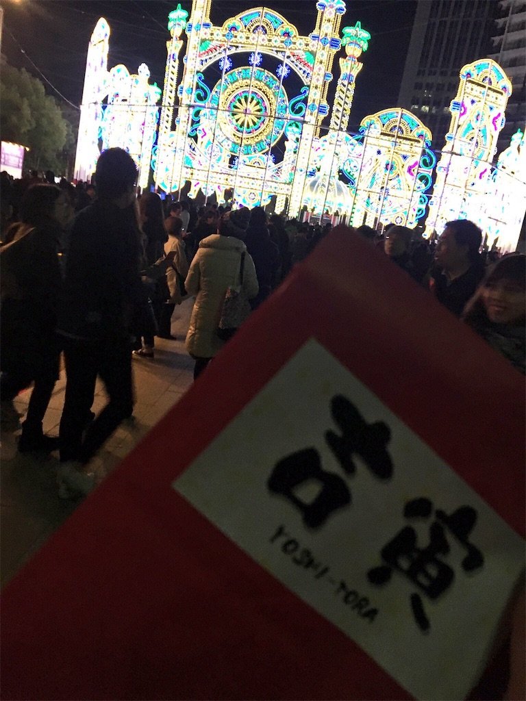 f:id:mishiro_0u0:20161209093551j:image