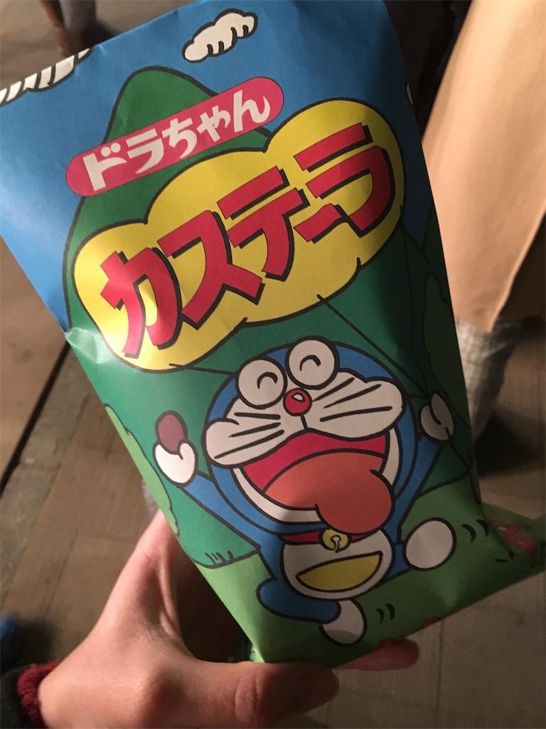 f:id:mishiro_0u0:20161209093625j:image