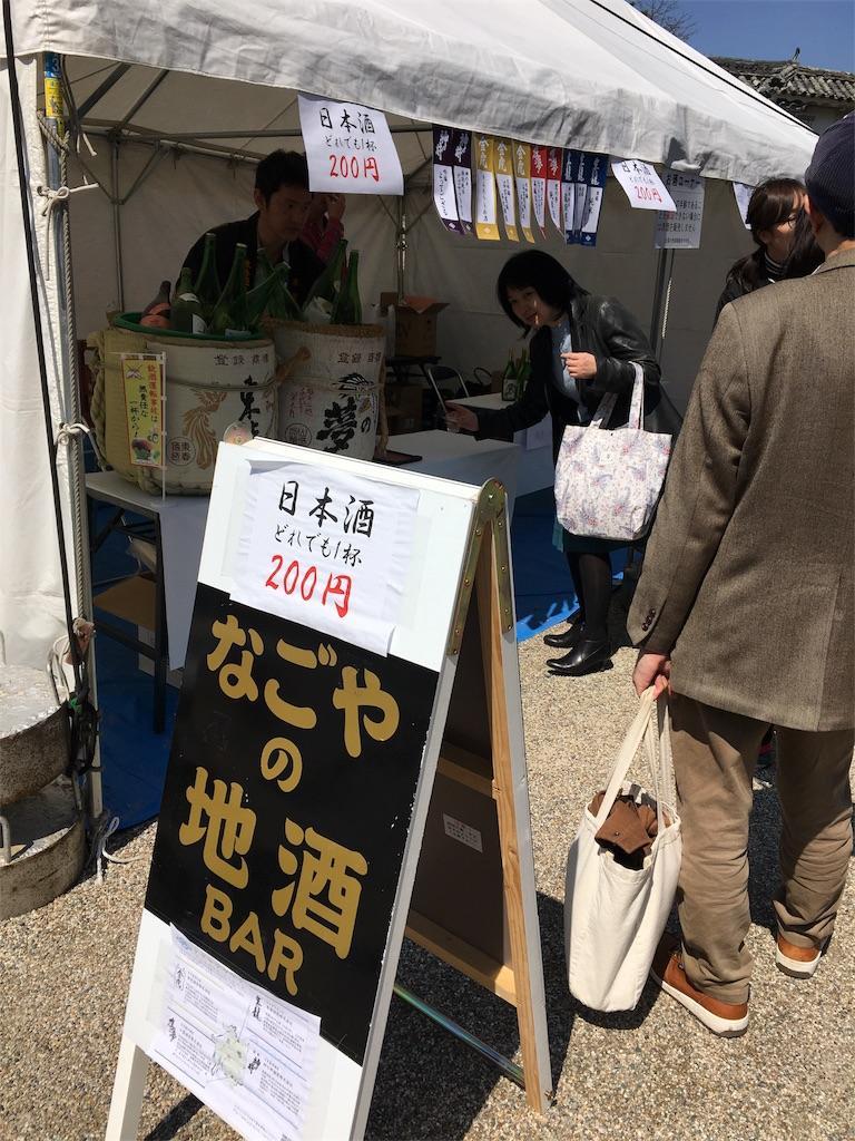 f:id:mishiro_0u0:20170409103820j:image