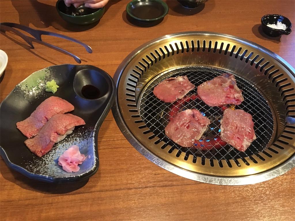 f:id:mishiro_0u0:20180612103210j:image