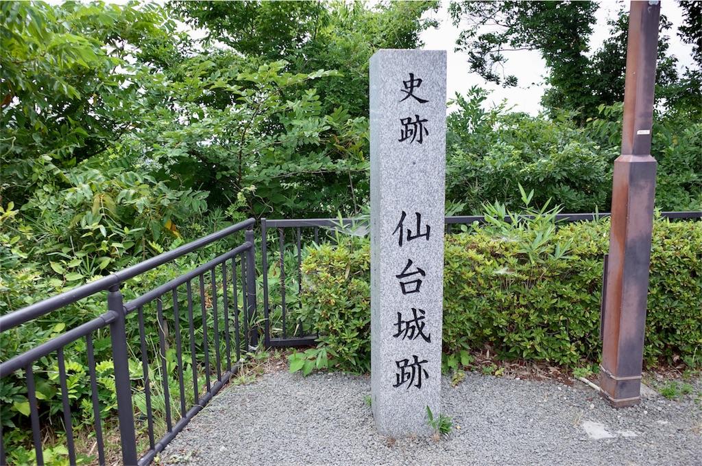 f:id:mishiro_0u0:20180731121713j:image