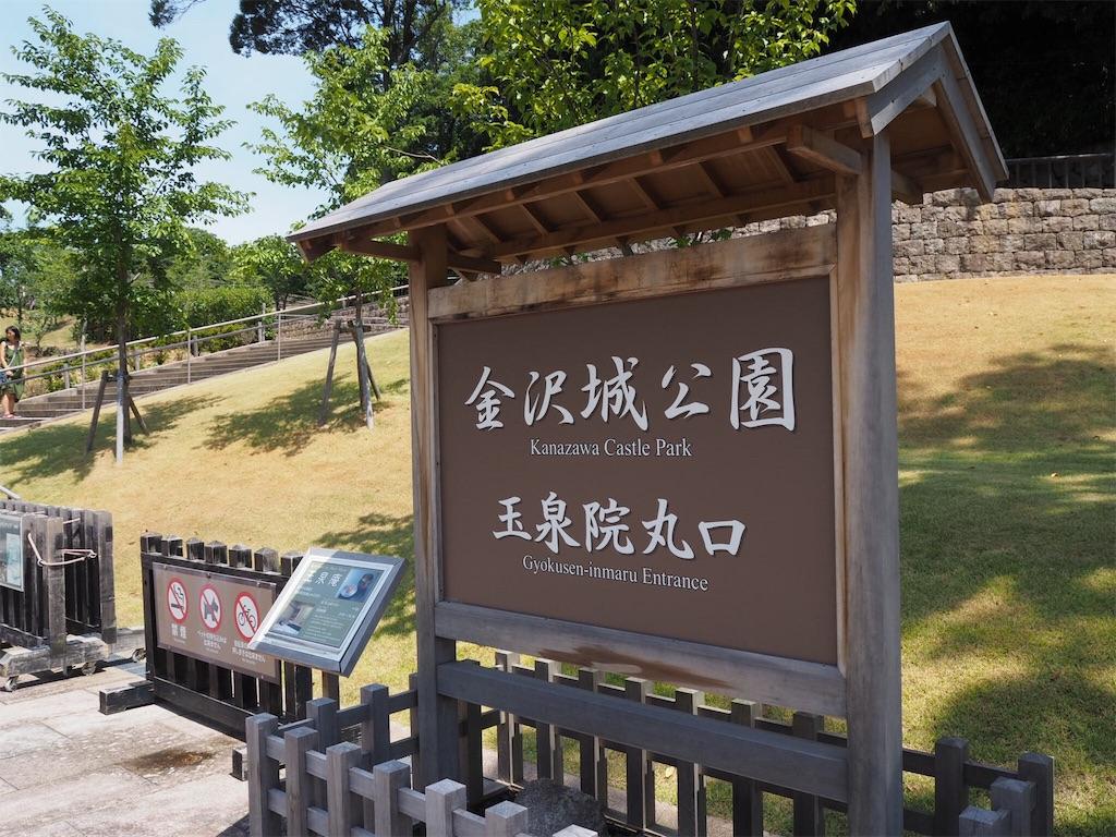 f:id:mishiro_0u0:20180913152558j:image