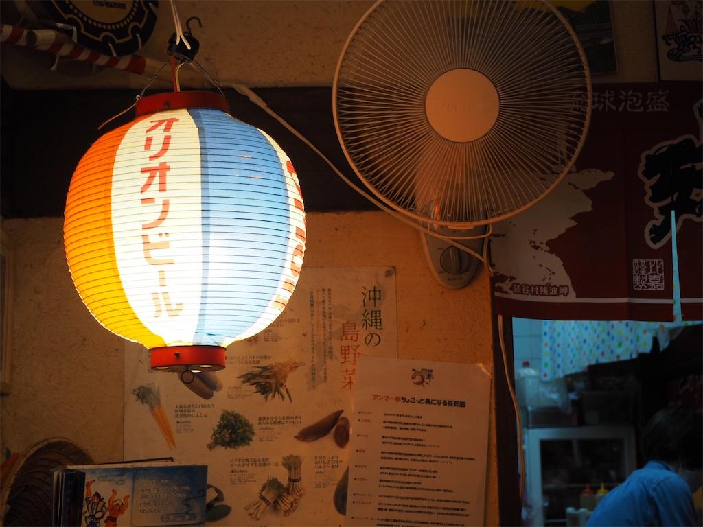 f:id:mishiro_0u0:20181017175209j:image