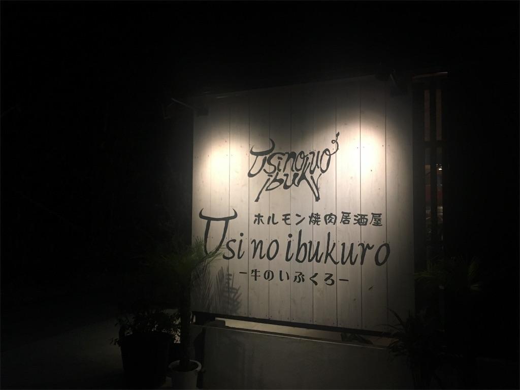 f:id:mishiro_0u0:20181017175542j:image