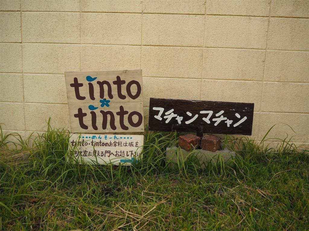 f:id:mishiro_0u0:20181017175811j:image