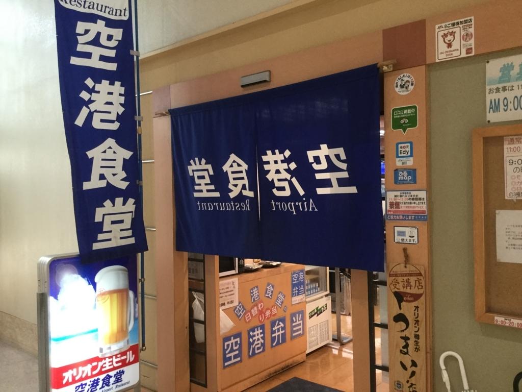 f:id:mishiyomayako:20170531115433j:plain