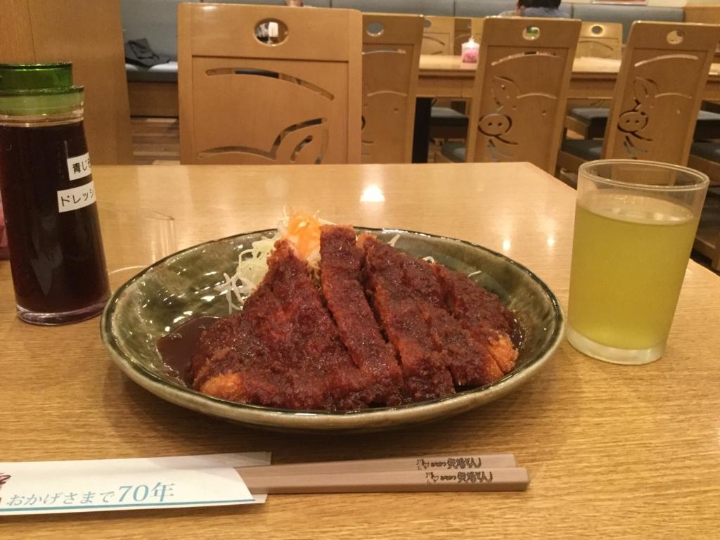 f:id:mishiyomayako:20170601210413j:plain