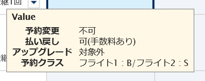 f:id:mishiyomayako:20170627215131j:plain