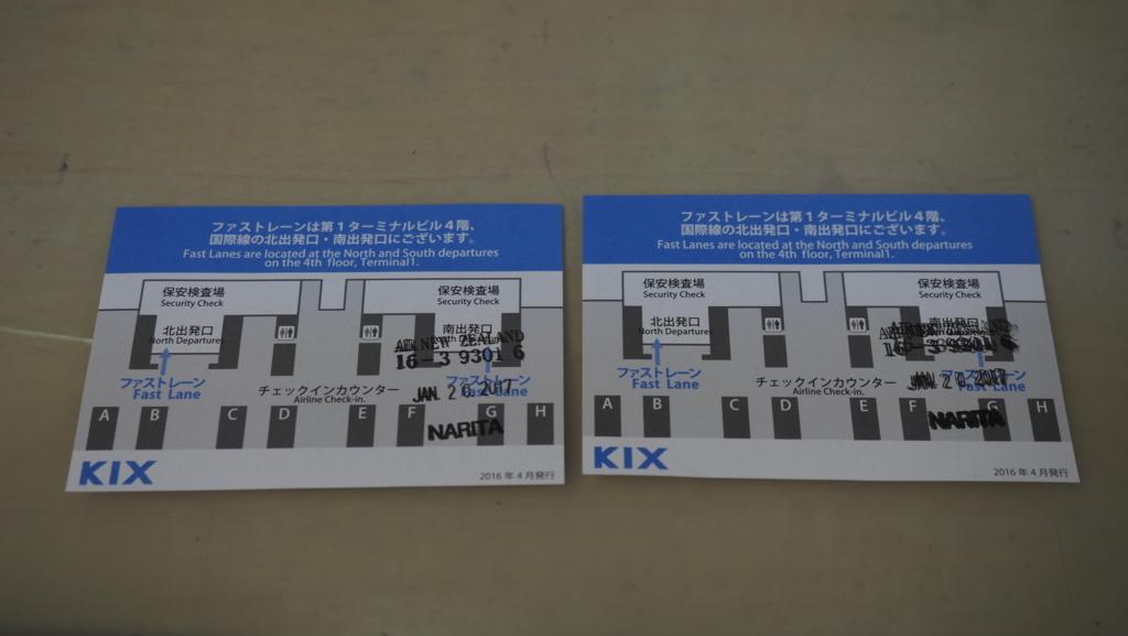 f:id:mishiyomayako:20170721000706j:plain