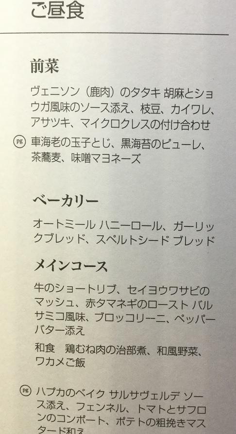f:id:mishiyomayako:20170802201601j:plain