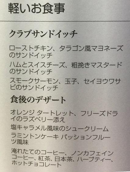 f:id:mishiyomayako:20170802202707j:plain
