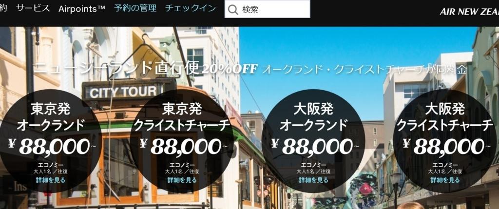 f:id:mishiyomayako:20170919205749j:plain