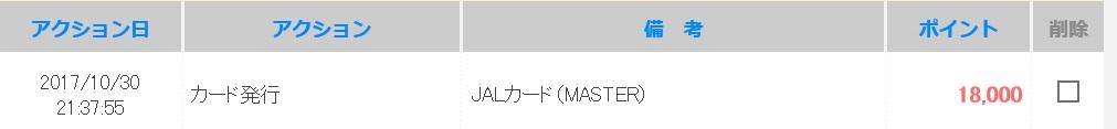 f:id:mishiyomayako:20171115191331j:plain