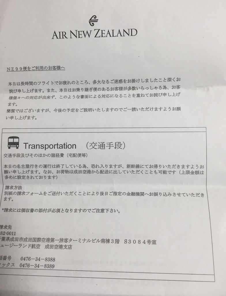 f:id:mishiyomayako:20171119232619j:plain