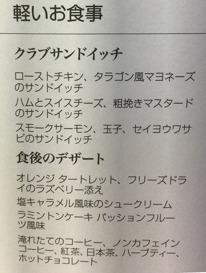 f:id:mishiyomayako:20171226200357j:plain
