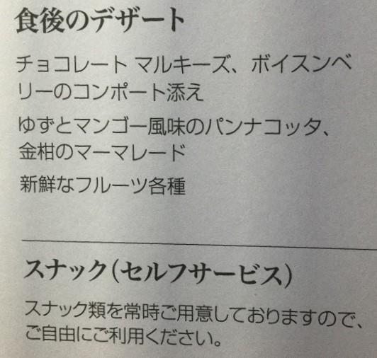 f:id:mishiyomayako:20171226202238j:plain