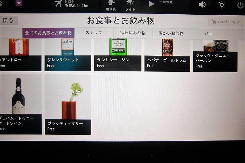 f:id:mishiyomayako:20180203233116j:plain