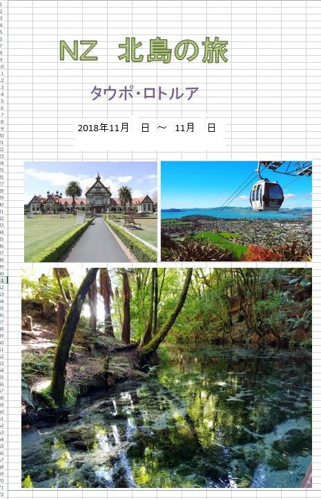 f:id:mishiyomayako:20180702220256j:plain