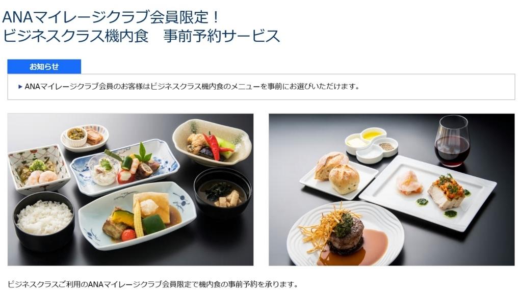 f:id:mishiyomayako:20180803205905j:plain