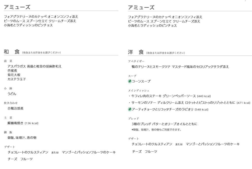 f:id:mishiyomayako:20180803210357j:plain