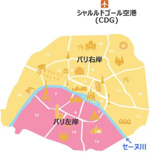 f:id:mishiyomayako:20180825091739j:plain