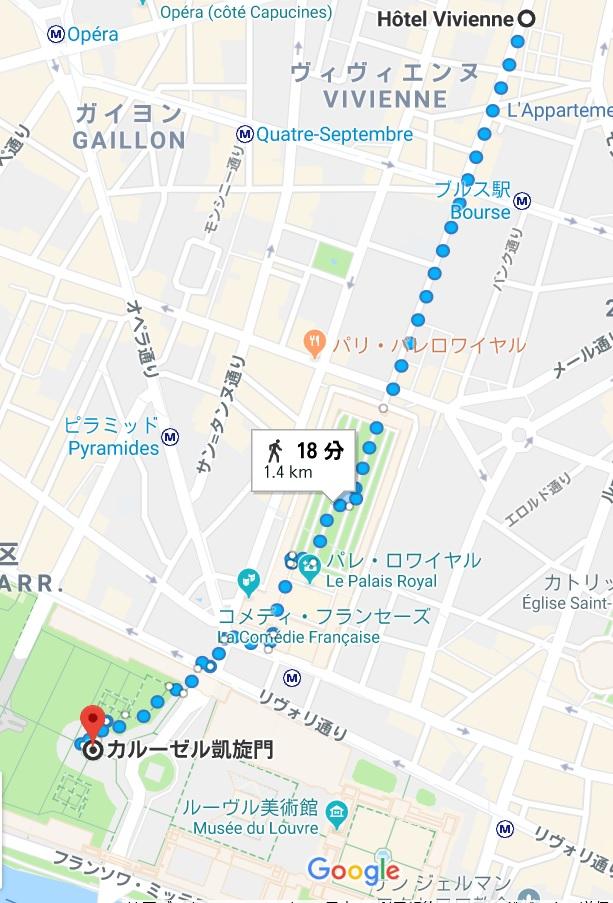 f:id:mishiyomayako:20181012194618j:plain