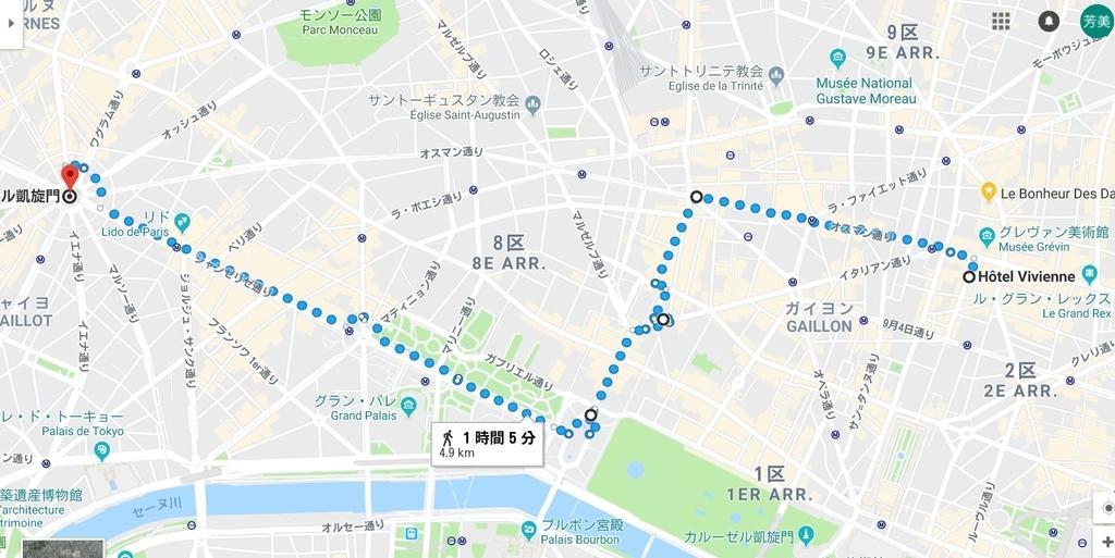 f:id:mishiyomayako:20181015211506j:plain