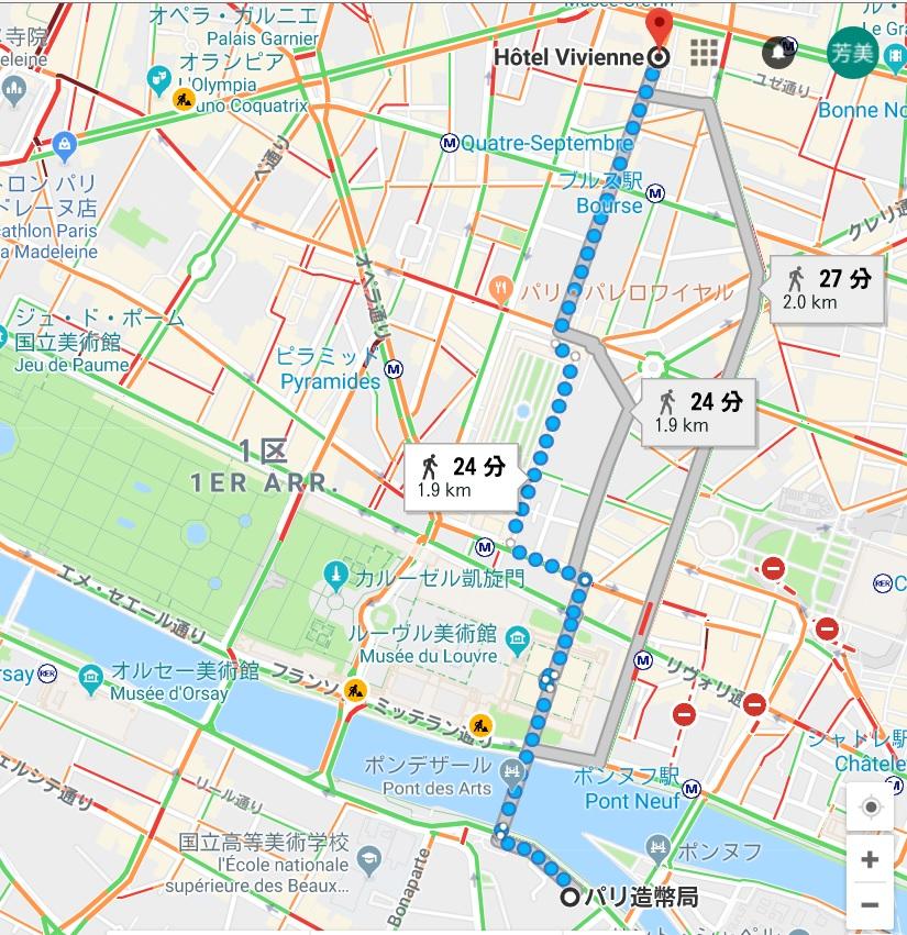 f:id:mishiyomayako:20181015220522j:plain