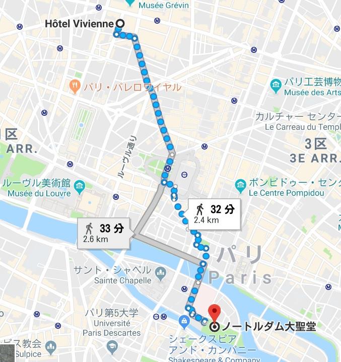 f:id:mishiyomayako:20181027223445j:plain